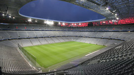 Video clips Allianz Arena Munich