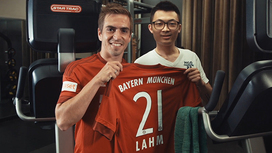 Video clips FC Bayern München - Summer Tour China