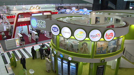 Video clips SIAL Middle East 2015