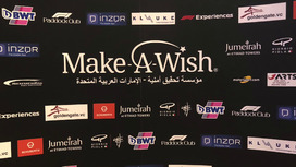 Video clips GP of Abu Dhabi 2018: Jumeirah and  Make-A-Wish Foundation